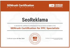 SEMrush PPC sertifikatas